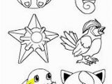 Pokemon Xyz Printable Coloring Pages Pinterest 上的 Elva Hsu Elva