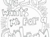 Printable Lds Coloring Pages Coloring Pages Of Jesus Loves Me – Dopravnisystemfo