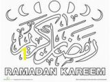 Ramadan Mubarak Coloring Pages 101 Best Ramadan Images On Pinterest