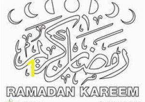 Ramadan Mubarak Coloring Pages 101 Best Ramadan Images On Pinterest
