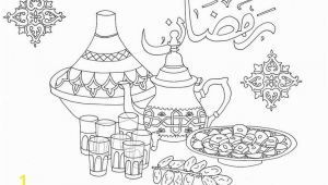 Ramadan Mubarak Coloring Pages Halouma Bnd Ahlamjasmin On Pinterest
