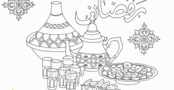 Ramadan Mubarak Coloring Pages Halouma Bnd Ahlamjasmin On Pinterest
