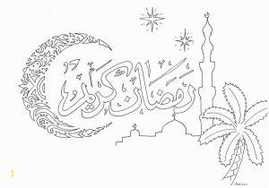 Ramadan Mubarak Coloring Pages Spécial Ramadan islam for Kids Pinterest