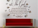 Religious Wall Murals for Churches Amazon Romans 15 V 13 Niv Christian Bible Quote Vinyl Wall