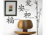 Roommates Wall Murals Roommates Love Harmony Tranquility Happiness Peel & Stick Wall