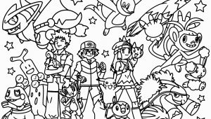 Shadow Lugia Coloring Page Shadow Lugia Coloring Page New Rock Type Pokemon Coloring Pages