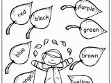 Sight Word Coloring Pages for Kindergarten 22 Color by Sight Word Worksheets for Kindergarten