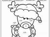 Sight Word Coloring Pages for Kindergarten Color by Sight Word for Christmas