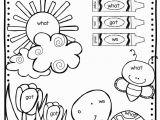 Sight Word Coloring Pages for Kindergarten Color by Sight Word Kindergarten Kindergarten