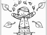 Sight Word Coloring Pages for Kindergarten Fall Math and Literacy Packet Kindergarten