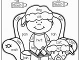 Sight Word Coloring Pages for Kindergarten Gorgeous Dolch Sight Word Coloring Pages Known Affordable