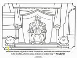 Sin Of Achan Coloring Pages Rehoboam Bible Coloring Pages Bible Coloring Pages