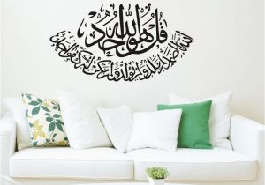 Stick On Wall Murals Allah Muhammad islamic Wall Stickers for Living Room Muslim Arabic
