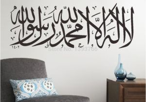 Stick On Wall Murals Best Selling High Quality Carved Vinyl Pvc islamic Wall Art 502