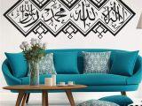 Sticker Murals for Walls islamic Muslim Arabic Wall Sticker Mural Art Calligraphy Pvc Decal