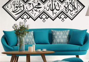 Stickers Mural islamic Muslim Arabic Wall Sticker Mural Art Calligraphy Pvc Decal