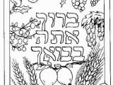 Sukkot Coloring Pages Printable Sukkot Coloring Pages Beautiful Sukkot Coloring Pages New Sukkot