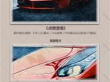 Super Car Wall Mural Red Sports Car Decorative Painting Wall Painting Mural