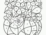 Swearing Coloring Pages Printable Swear Word Coloring Pages Printable Free Awesome Cool Vases Flower