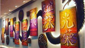 Terracotta Wall Murals Bangalore Dragon Wall Mural Deewar Bhitti Chitra Richard Anbudurai D
