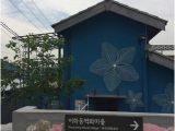 The Mural Wall Korean War Memorial Ihwa Mural Village Art Picture Of Seoul south Korea
