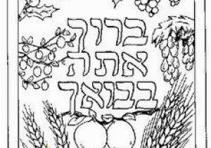 Torah Coloring Pages for Kids 32 Best Coloring Pages Jewish Images On Pinterest