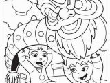 Tree House Coloring Pages Tree House Coloring Pages New Tree House Coloring Pages Printable