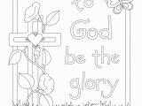 Trust God Coloring Page Karla S Korner Coloring Pages