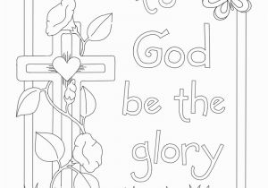 Trust God Coloring Page Karla S Korner Coloring Pages