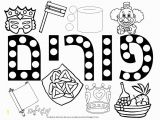Tu B Shevat Coloring Pages Tu B Shevat Coloring Pages Best Purim Coloring Pages