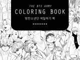 Twice Kpop Coloring Pages Coloring Pages Twice Kpop Coloring Pages