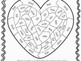 Valentines Day Coloring Pages Pdf A Valentine S Day Activity Color My Valentine