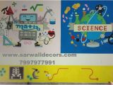 Wall Mural Artists In Hyderabad 3d School Wall Painting Specialized Cartoon Artist