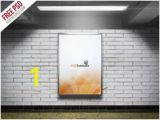 Wall Mural Mockup Free 48 Best Mockup Free Psd Images