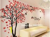 Wall Mural Stickers Singapore 6364 Best Wall Stickers Images