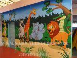 Wall Murals In Hyderabad Play School Wall Painting 3d Wall Painting 3d Wall