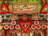 Wall Murals In Pakistan 40 Best Pakistan Truck Art Images