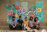 Wall Murals In Pakistan Image Result for Lahore Wall Mural