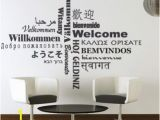 Wall Murals Quotes and Stickers Wel E Sticker