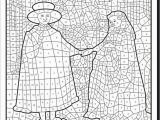 Www Art is Fun Com Abstract Coloring Pages HTML Pin by Amy Ezb On Coloring is Fun