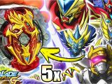 Xcalius Beyblade Coloring Pages 5x Knights Bo Full Power Knockout Achilles 1 Dagger Eternal Retsu Ka 1 D Et 烈 Beyblade Burst Gt