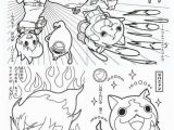 Yo Kai Coloring Pages Yo Kai Watch theme Birthday Party