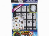 Yo Kai Coloring Pages Yokai Watch Ephemera Pages for Medals Album Of Yokai Watch