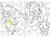 Yo Kai Watch Coloring Pages 73 Best Yo Kai Watch Images