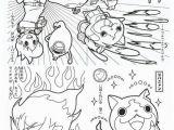 Yo Kai Watch Coloring Pages Printable Yo Kai Watch theme Birthday Party