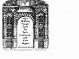 Yom Kippur Coloring Pages High Holiday Prayer Book for Rosh Hashanah and Yom Kippur