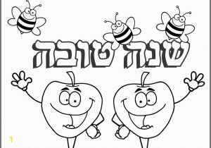 Yom Kippur Coloring Pages Printable Free Jewish Holiday Download Free Clip Art Free