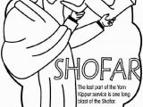 Yom Kippur Coloring Pages Printable Yom Kipper