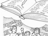 Yom Kippur Coloring Pages Printable Yom Kippur