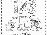 Yom Kippur Coloring Pages the Best Free Breakthrough Coloring Page Images Download